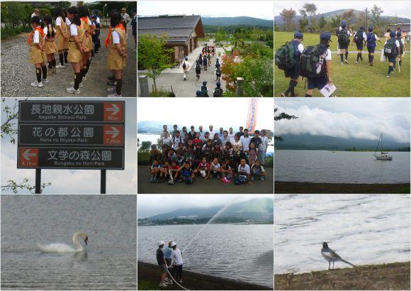 2011-07-291.jpg