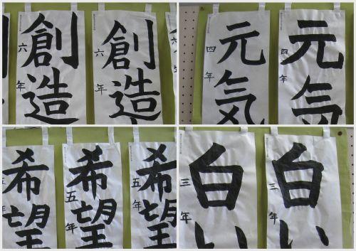 書き初め展.jpg